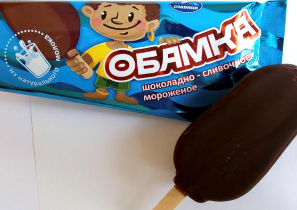 es krim obamka dari Rusia menuai konflik dengan AS