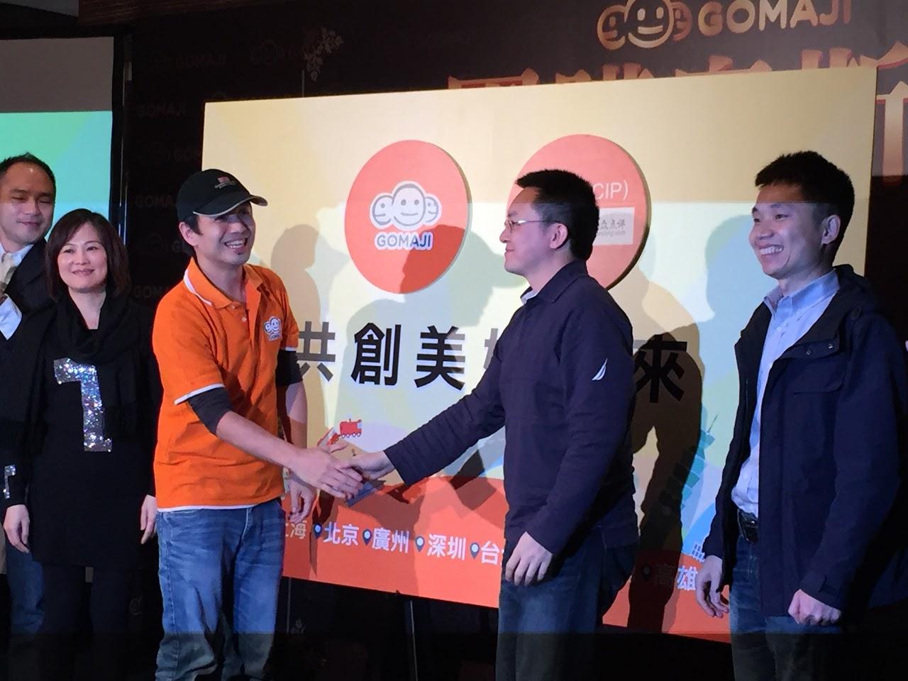 GOMAJI和中國新美大O2O電商跨境合作,攻中國遊客來台商機