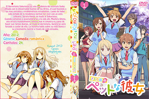Sakurasou no Pet na Kanojo Blu-Ray Rip