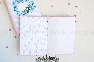 Блокноты мини-формата в технике скрапбукинг. Милый блокнот с цветами в полоску. Эксклюзивный блокнот ручной работы. Блокнот в подарок девушке.