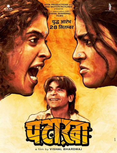 Pataakha (2018) Hindi 550MB HDRip 720p HEVC x265 ESubs