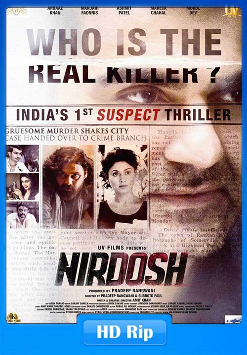 Nirdosh 2018 Hindi 720p WEB-DL x264 | 480p 300MB | 100MB HEVC