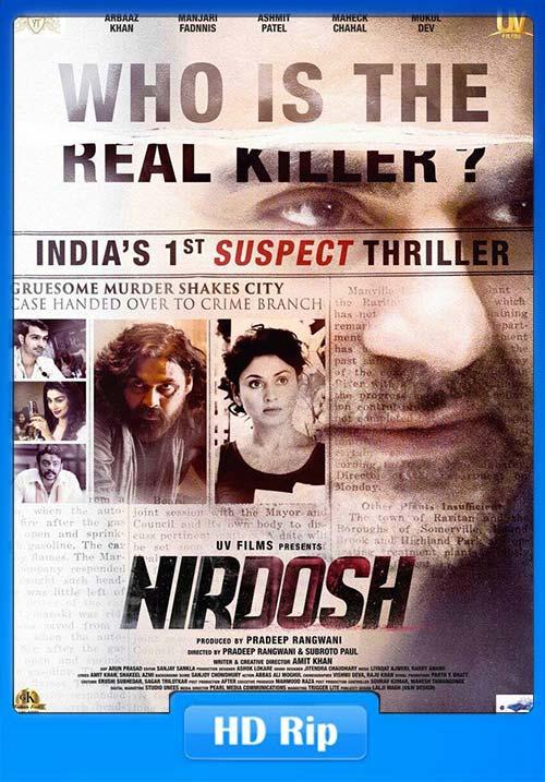 Nirdosh 2018 Hindi 720p WEB-DL x264 | 480p 300MB | 100MB HEVC Poster