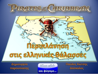 http://stintaxi.s3.amazonaws.com/E-taxi/geo/games/greek-seas%20%28CD%29/index.html