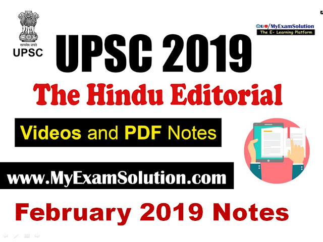 upsc notes, upsc 2019, upsc free study material, free study material for UPSC, IAS, IPS, IFS,