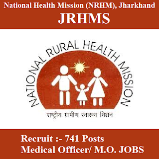 National Health Mission, NRHM Jharkhand, JRHMS, NHM, NRHM Recruitment, Medical, JRHMS Answer Key, Answer Key, jrhms logo