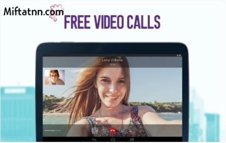 Viber Apk Terbaru Aplikasi Komunikasi Android
