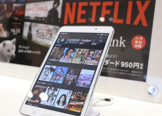 Cara Nonton Offline Film dan TV Shows Netflix di iPhone ...
