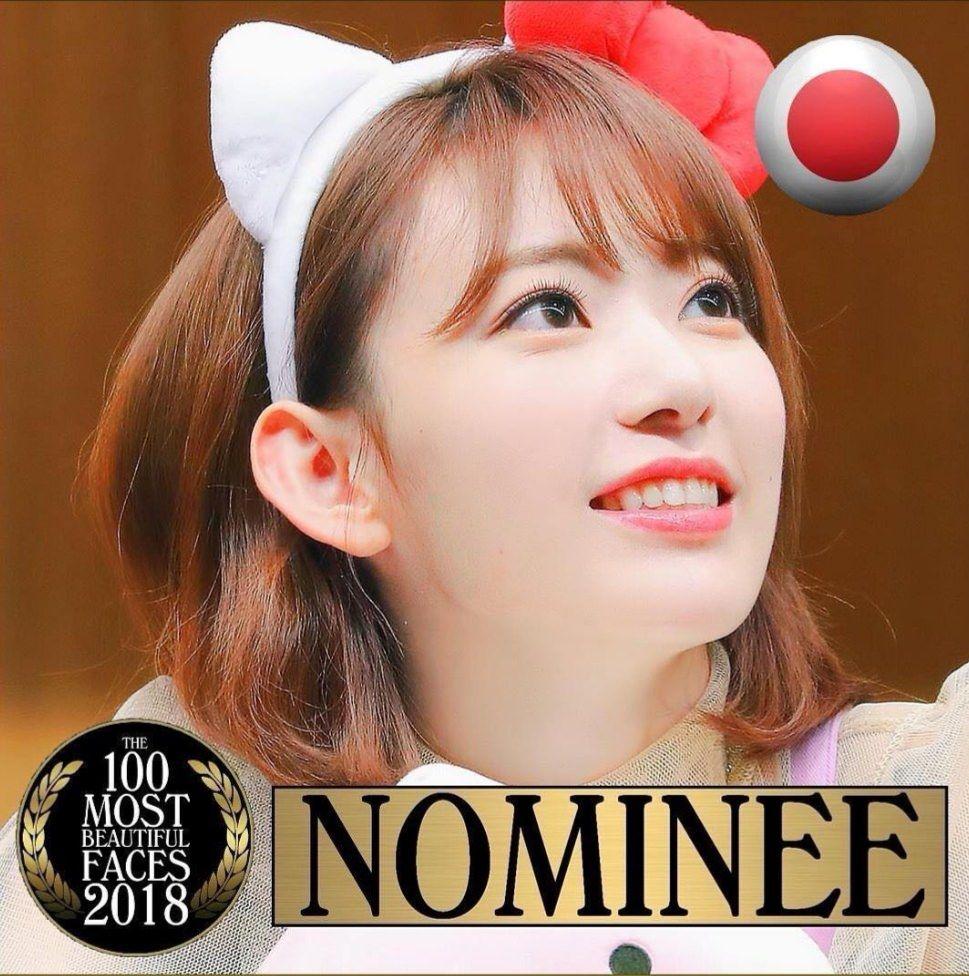 IZ*ONE】宮脇咲良、チャン・ウォニョン「世界で最も美しい顔100