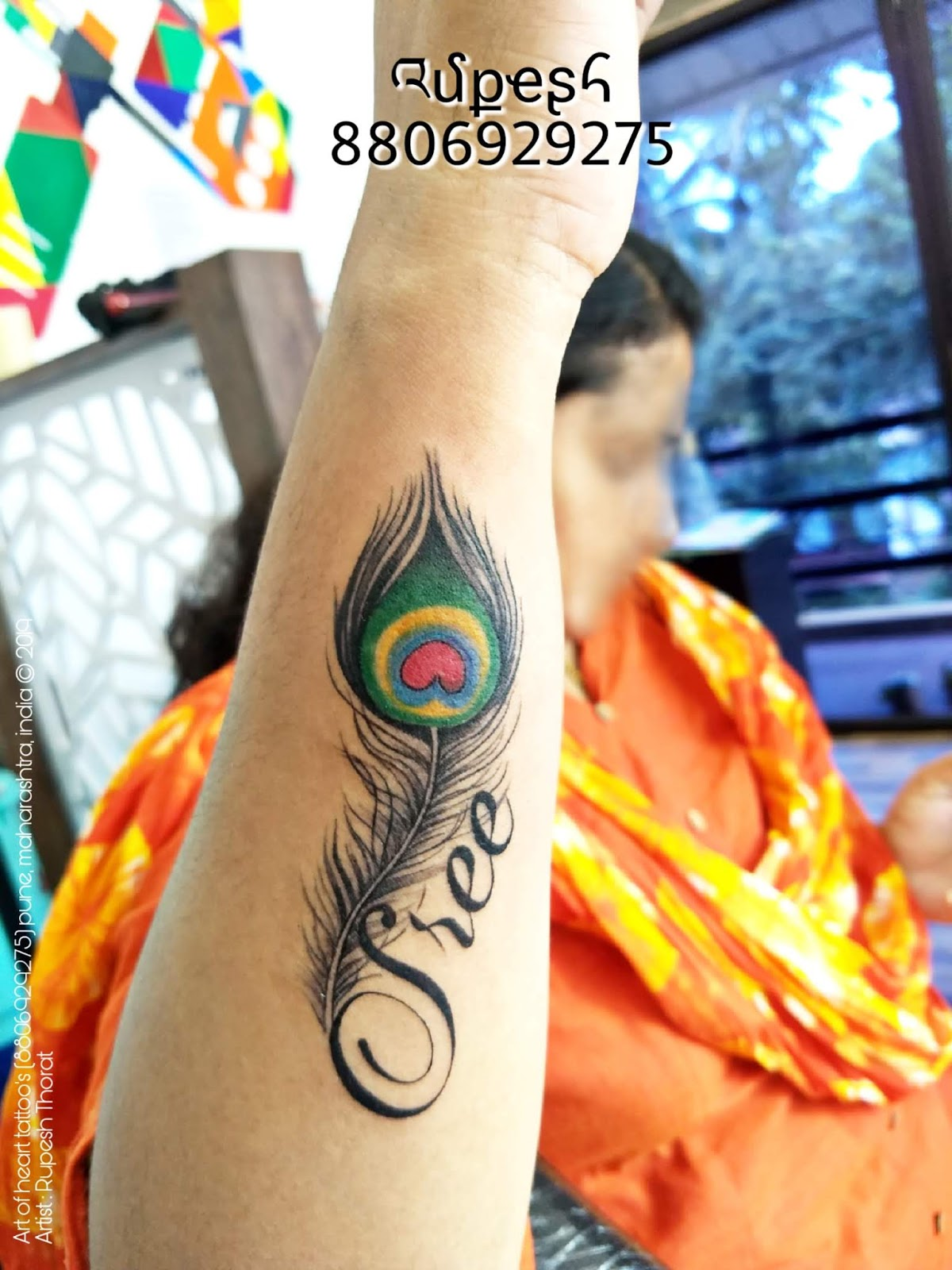 Art Of Heart Tattoo S Peacock Feather Tattoo Design Done By Art Of Heart Tattoo S Pune Maharashtra Artist Rupesh Thorat