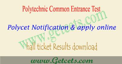 AP Polycet 2018 exam date & ap polycet notification 2018 schedule