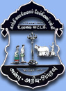 Gandhi Kala Nilayam Higher Secondary School Udumalpet Recruitment (www.tngovernmentjobs.in)