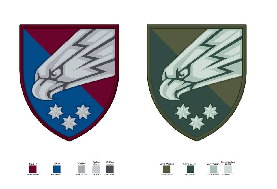 25 повітряно-десантна бригада