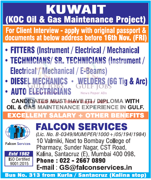 KOC Oil & Gas Maintenance Project Jobs for Kuwait - LATEST JOBS