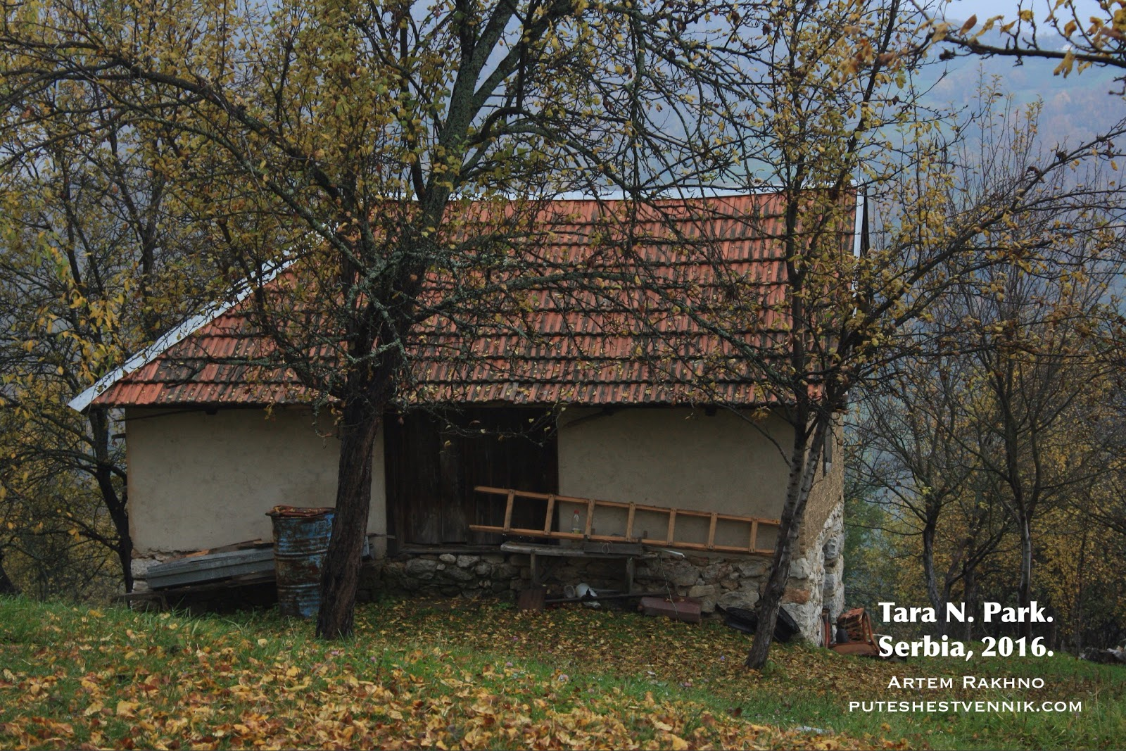 Деревня в Сербии осенью