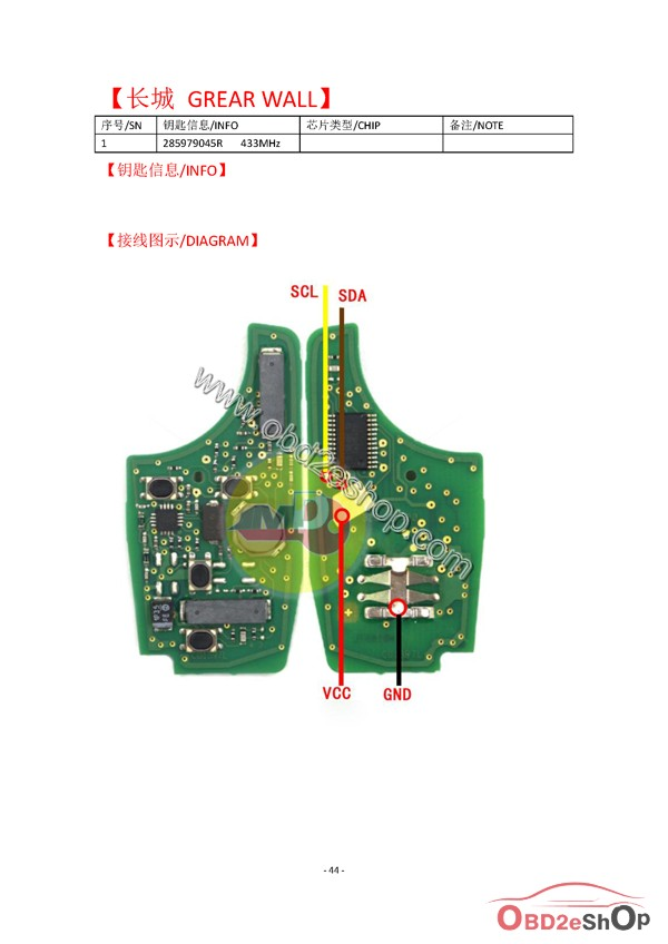 jmd-handy-baby-ii-remote-unlock-wiring-diagram-44