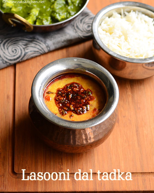 lasooni-dal-tadka-recipe