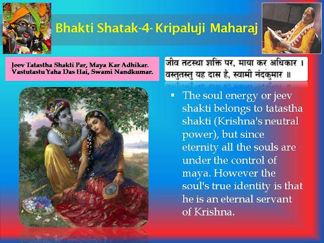 Bhakti Shatak 4