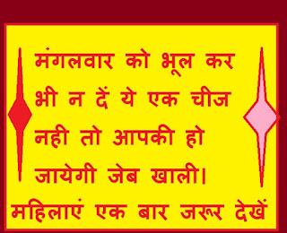 Hindi News,