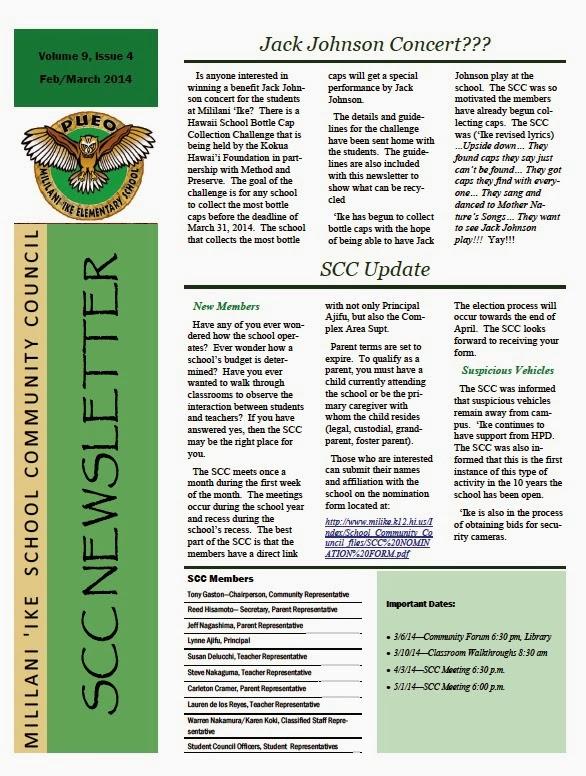Mililani `Ike Elementary School Blog School Community Council