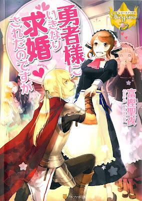 [Novel] 勇者様にいきなり求婚されたのですが 第01巻 [Yushasama ni Ikinari Kyukon Saretanodesuga Vol 01] Raw Download