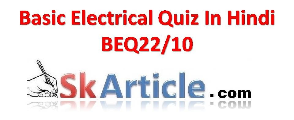 c of q preparation industrial electrician pdf
