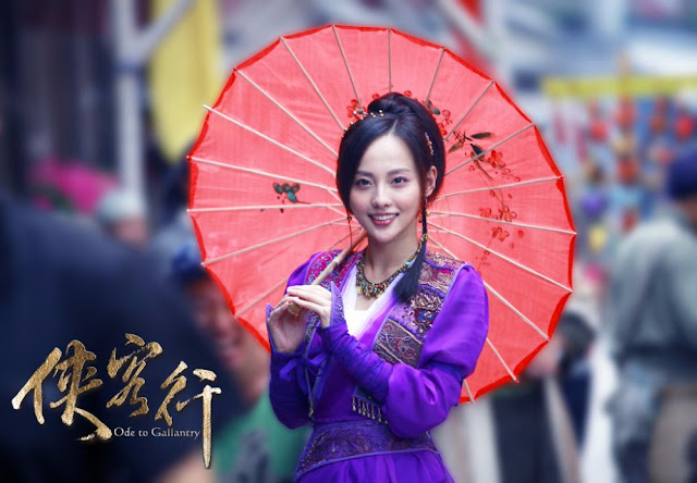 Chinese drama Ode to Gallantry