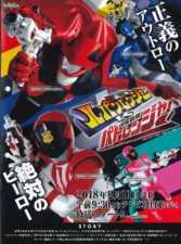 Kaito Sentai Lupinranger Vs. Keisatsu Sentai Patranger - Todos os Episódios Online