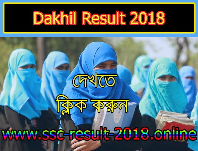 Dakhil result 2018, Dakhil Exam Result 2018.