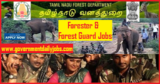 TN Forest Department Recruitment 2018 Apply for Forester & Forest Guard 1178 posts