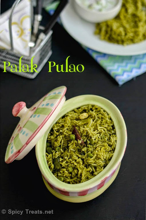 Spinach Pulao Recipe