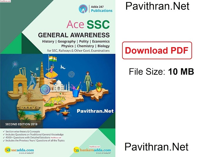 Ace General Awareness Paid e-Book from Adda247 PDF Download