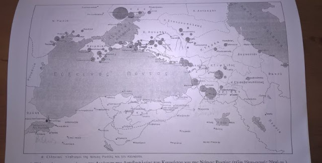 Η εθνοκάθαρση των Ελλήνων της Μαύρης θάλασσας από τον Στάλιν…