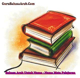 Bahasa Arab Untuk Nama - Nama Mata Pelajaran