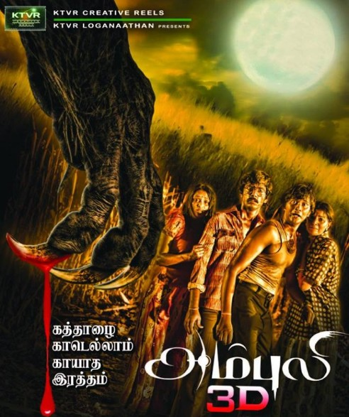 Ambuli (2012) Hindi Dubbed 720p DTHRip x264 750MB