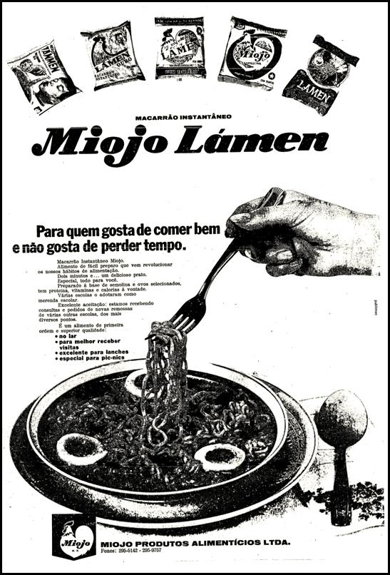 Propaganda antiga do Miojo Lamen nos anos 70 que apresentava as facilidades de fazer o alimento em casa