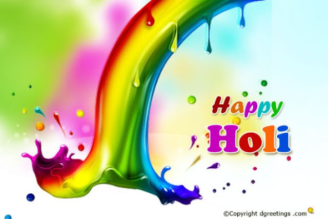 Happy Holi Images DP