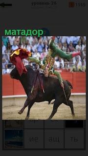 1100 слов матадор на быке на арене выступает 26 уровень