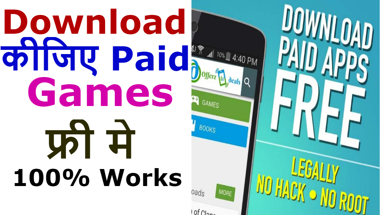 Techy Lover: How To Download & Install Paid Apps Games For Free