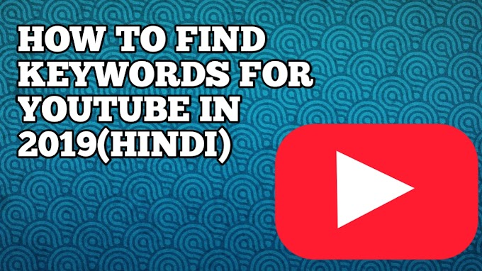 HOW TO FIND KEYWORDS FOR YOUTUBE IN 2020 (HINDI)