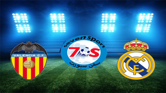 موعدنا مع مبارة ريال مدريد وفالنسيا  بتاريخ 3/4/2019  الدوري الإسباني الممتاز