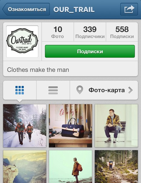 Top-5 Instagram