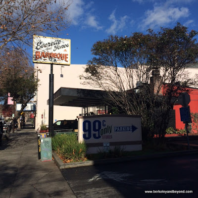 exterior of Everett & Jones Barbeque