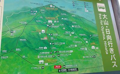 Mount Oyama trails