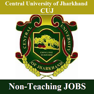 Central University of Jharkhand, CUJ, freejobalert, Sarkari Naukri, CUJ Admit Card, Admit Card, cuj logo