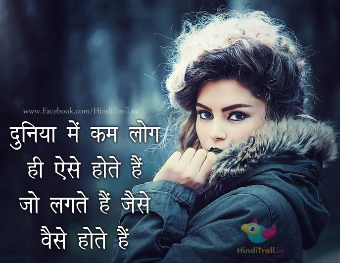 Hindi Love Comment Wallpaper| Hindi LOve wallpaper| Hindi Love Picture In Hindi Font