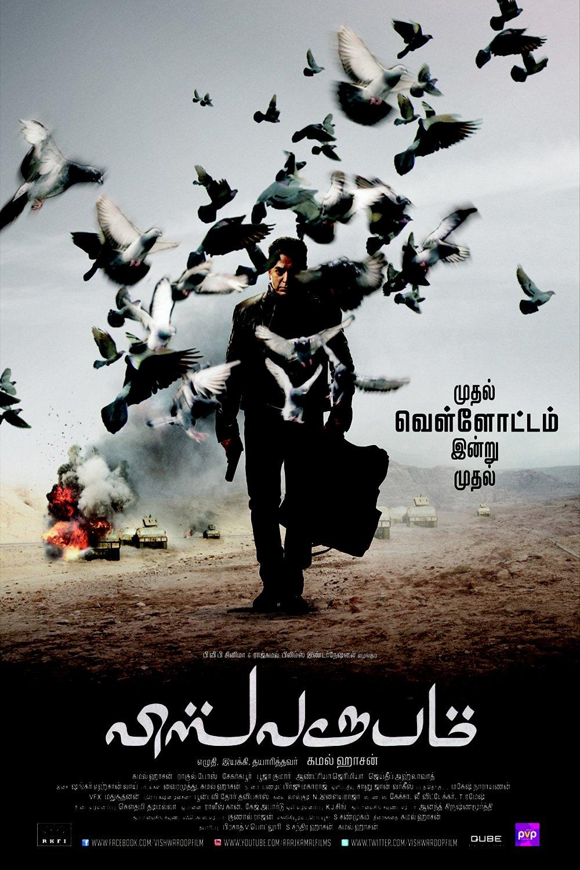 Exclusive! Kamal New Look - Vishwaroopam Latest Movie ...  Exclusive! Kama...