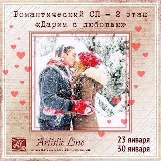 https://atristic-line.blogspot.com/2017/01/blog-post_76.html