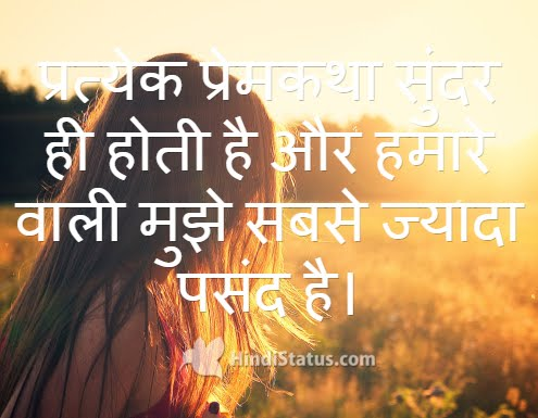 Love Stories are Beautiful but - HindiStatus