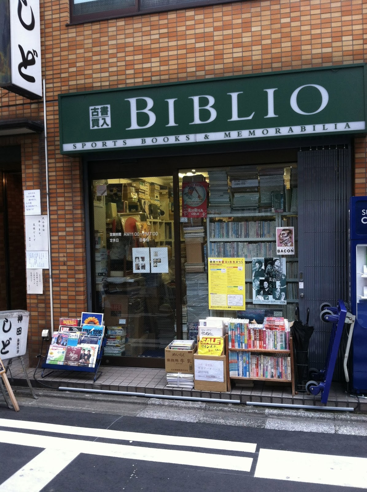 Japanese Baseball Cards Card Shops In Japan Part Three